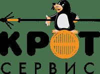 Крот-сервис